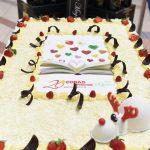 Evento Conad - 20 anni insieme, la torta