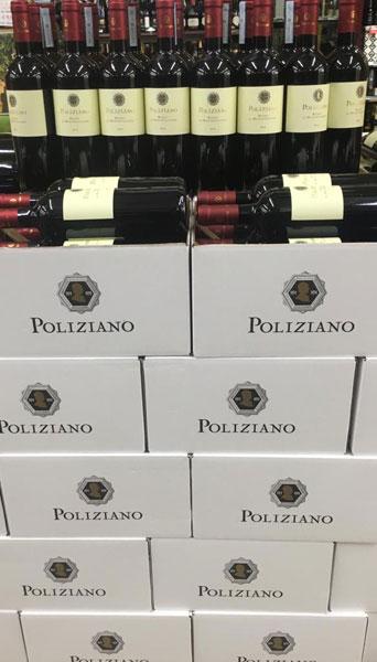vino-rosso-di-montepulciano-doc